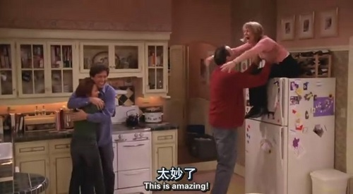 On Season 09 Episode 01.. Why were Raymond, Debra, Robert and Amy so much happy and Excited??:)