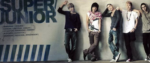 How many people in Super junior ?