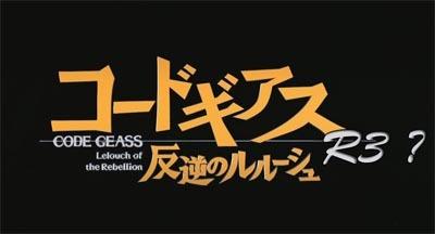 Code Geass R3 is coming.