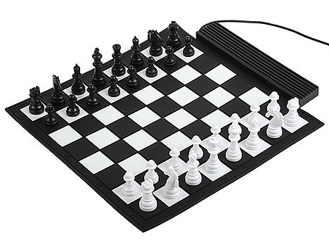 WHERE WAS THE FIRST GAME OF CHESS PLAYED?