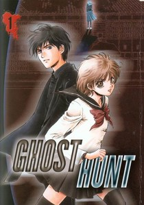 Which is correct in the ghost hunt/akuryou series?