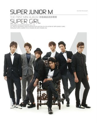 Who is the SNSD member that appeared in Super Junior M's MV, Super Girl?