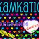 kamkat10