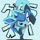 Glaceon
