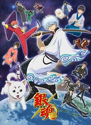 Am I the only one watching Gintama?!