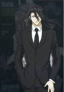 I just absolutely প্রণয় Byakuya! He's hawesome ^-^ And his Bankai is awesome, too ^-^ He looks [i]RE