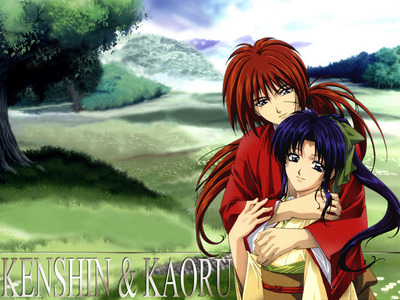 kaouru bye my love