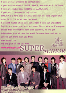 Hello,everyone, welcome to sujucp~we will be glad to meet te there~