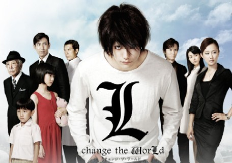 After months of searching, i finally found the l : change the world movie online, with english subbs.
