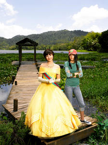 Selena and Demi new show. There is princess protection  program. Well Rosie (Demi) get's taken away f