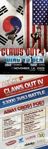 """""""CLAWS OUT"""" is one of the fiercest Hip Hop/Break dancing competitions to be unleashed on the West Coa"""