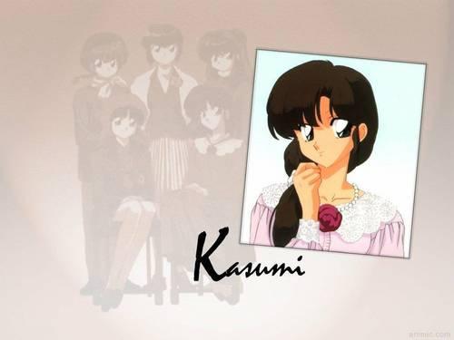 Ranma Girls