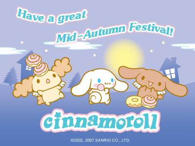 Cinnamoroll E-Card