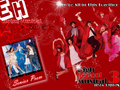 High School Musical 3 - high-school-musical wallpaper