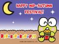 Keroppi E-Card