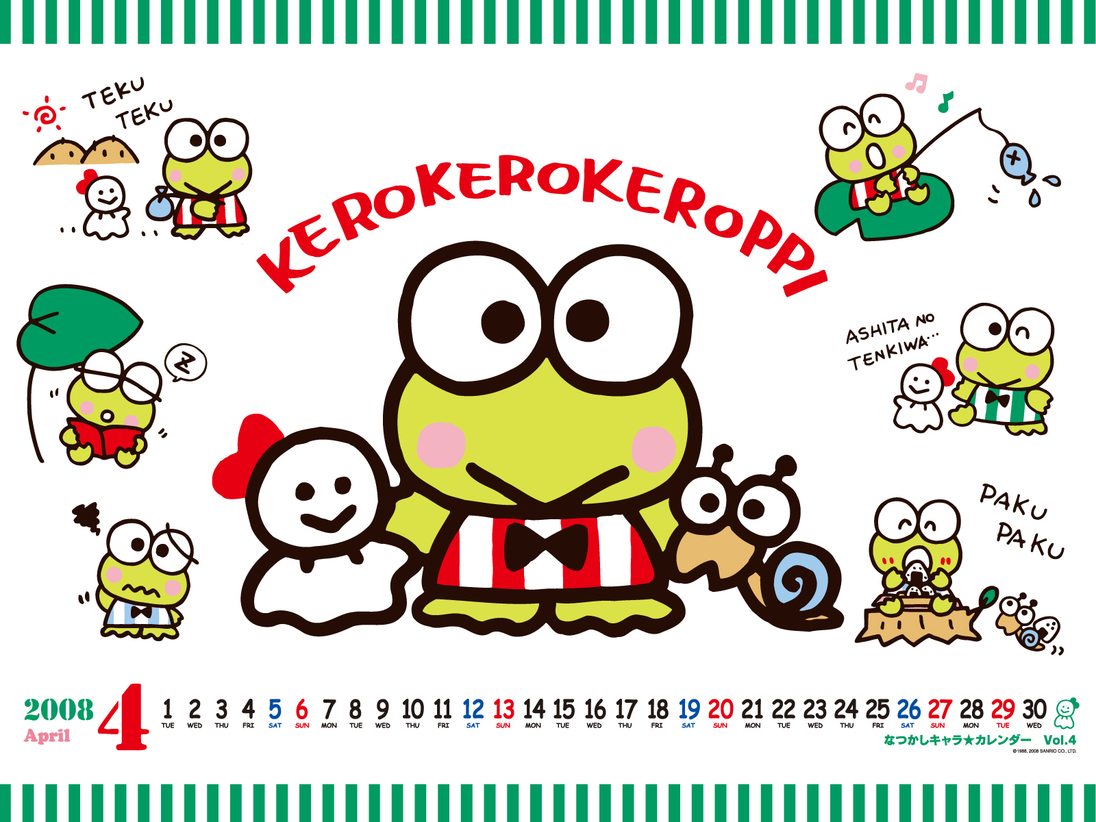 keroppi images keroppi hd wallpaper and background photos 2712606