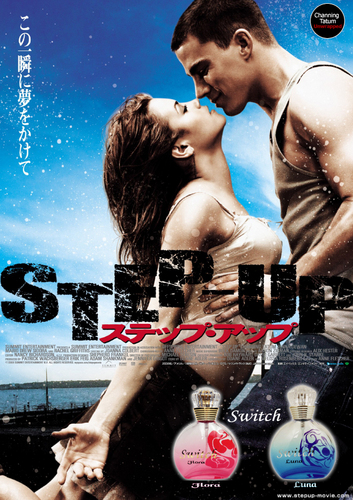 Step Up Promo