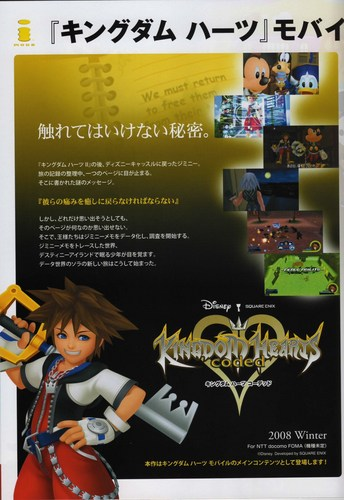 Tokyo Game mostra 2008 Booklet ~Kingdom Hearts coded~