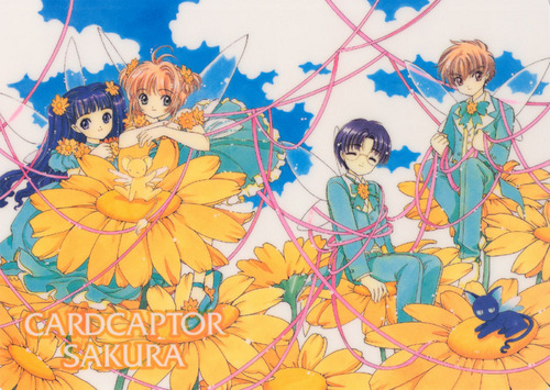Sakura Cardcaptors wallpaper entitled Tomoyo Sakura Eriol & Syaoran