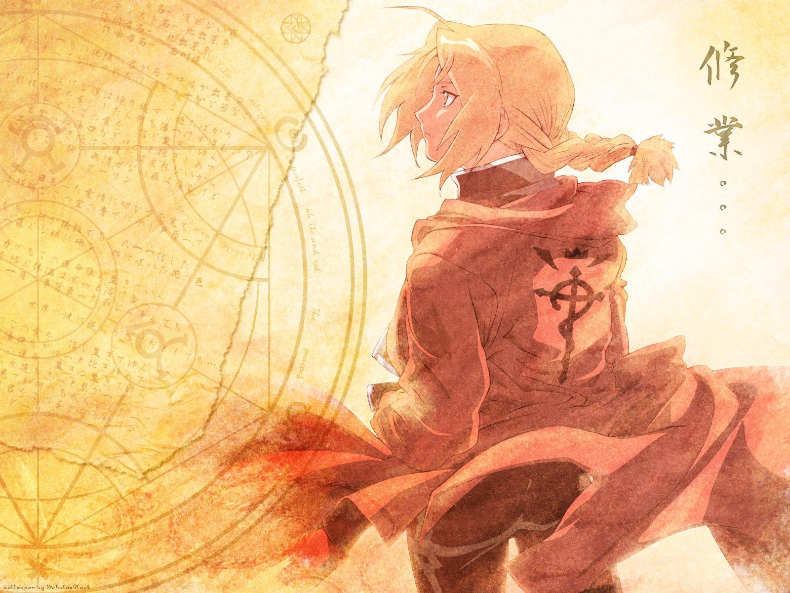 Fullmetal Alchemist Elric Edward