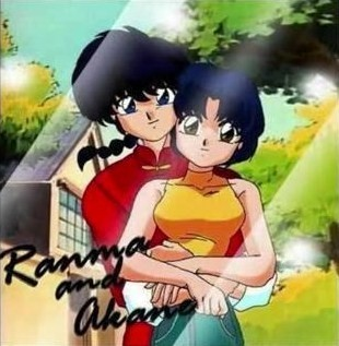 Ranma 1/2 - ranma-1-2 photo