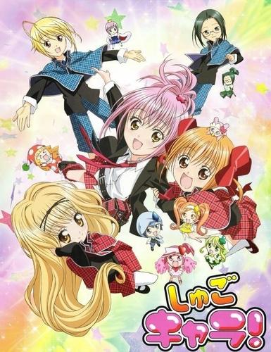 Shugo Chara Hintergrund with Anime called Shugo Chara!