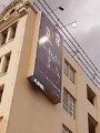 Twilight Billboard spotted at Broadway, Sydney AUS! - twilight-series photo