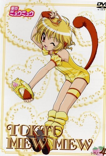 Tokyo Mew Mew wallpaper containing anime titled mew mew pudding