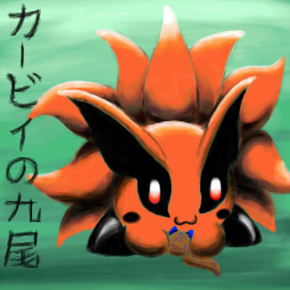 nine tailed fuchs kirby