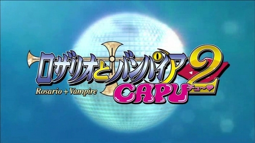 Capu2 Screenies - rosario-vampire Screencap