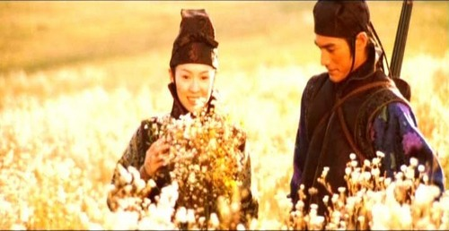 Chinese film foto