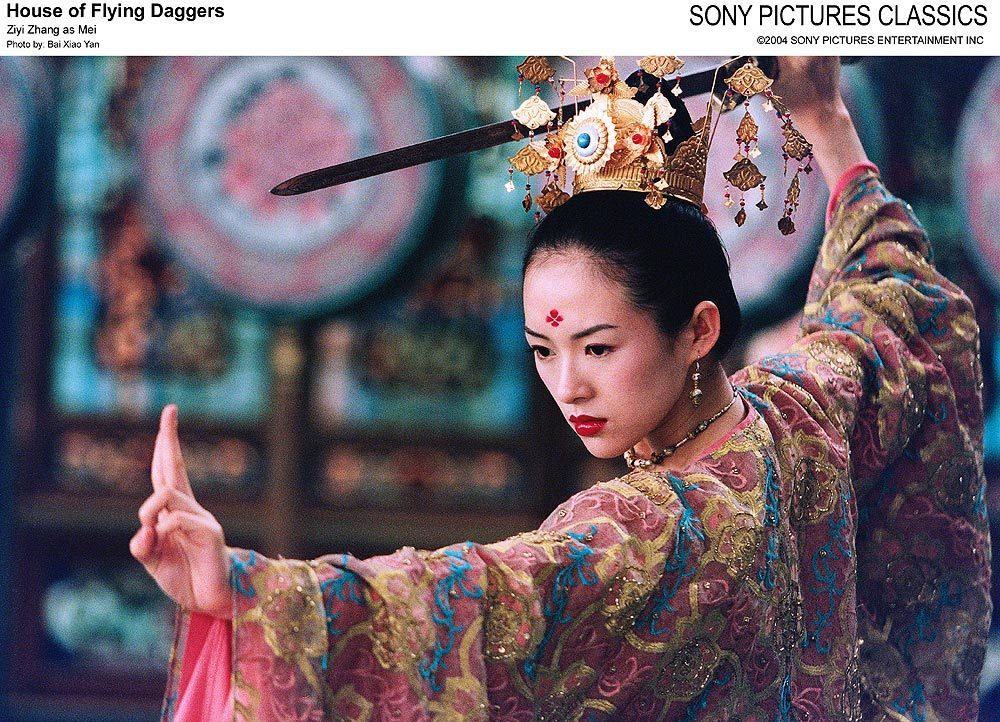 Asian Hd Movie 115