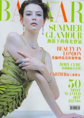 Elyse In Harper's Bazaar