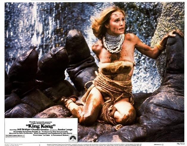 king kong video 1976