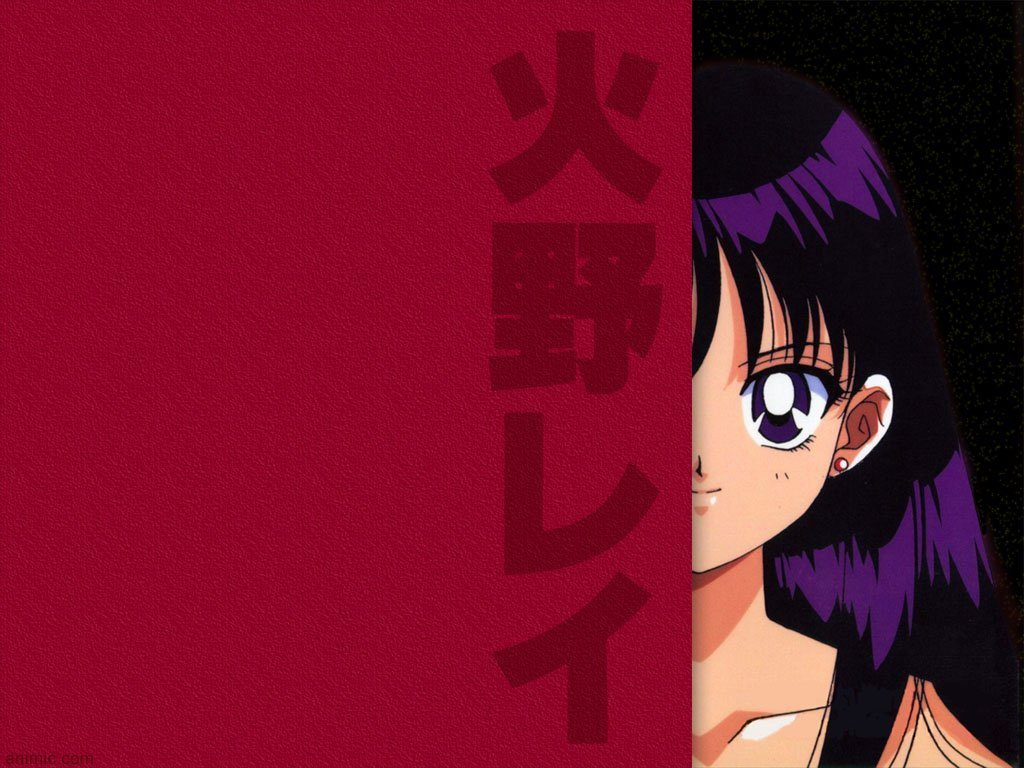 Image De Sailor Moon