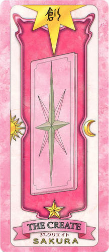 Sakura Cardcaptors wallpaper called Sakura Cards