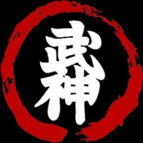 Bujinkan Budo Taijutsu wallpaper entitled Symbol