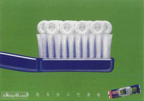 polo tooth paste!