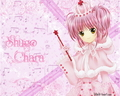 Pink Queen - shugo-chara wallpaper