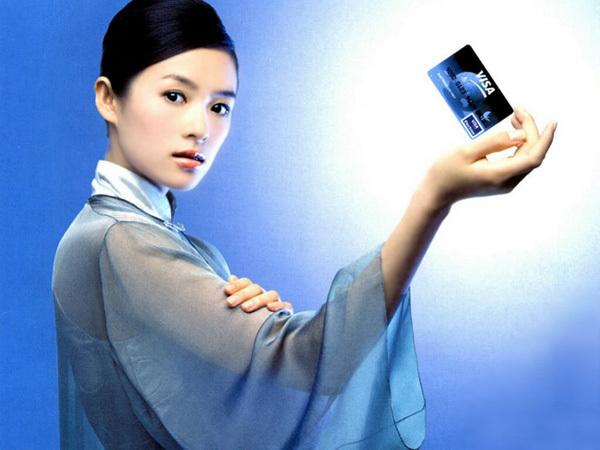 http://images2.fanpop.com/images/photos/3000000/Zhang-Ziyi-zhang-ziyi-3033988-600-450.jpg