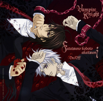 Vampire Knight wolpeyper with anime called Kaname & Zero