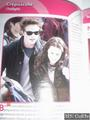 Twilight in Cinemex notebook - twilight-series photo
