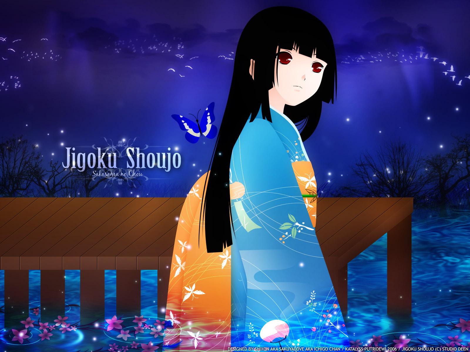 how to make a jigoku shoujo website