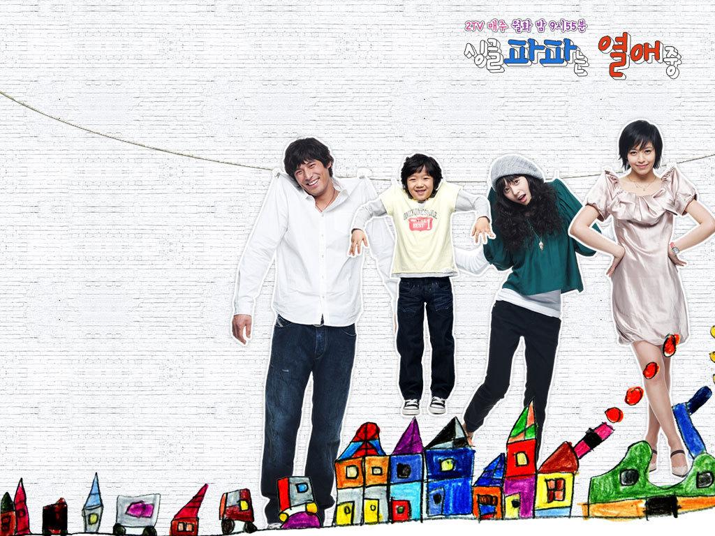 Single Dad in Love - Korean Dramas Wallpaper (3299697