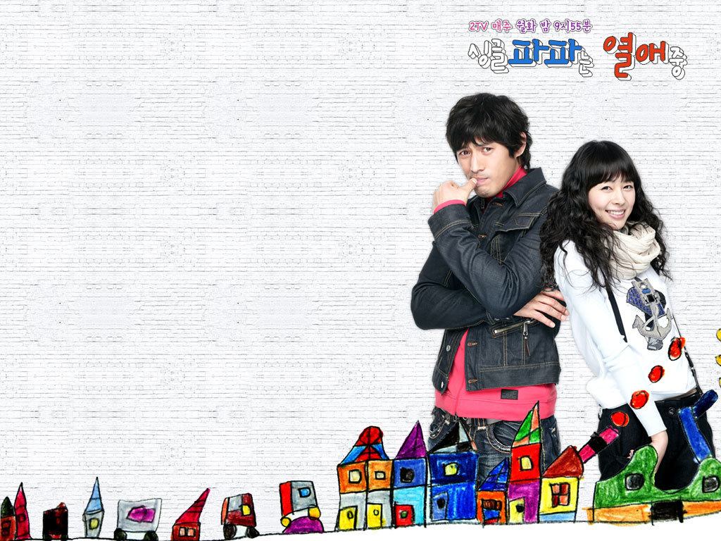 Single Dad in Love - Korean Dramas Wallpaper (3299713