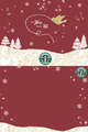 Starbucks Christmas - starbucks fan art