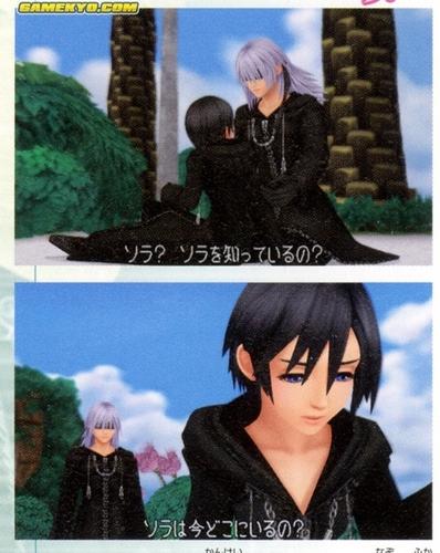 Riku and Xion