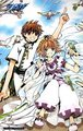 Sakura and Syaoran  - tsubasa-reservoir-chronicles photo