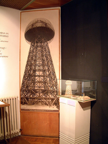 The Tesla Tower Exhibit