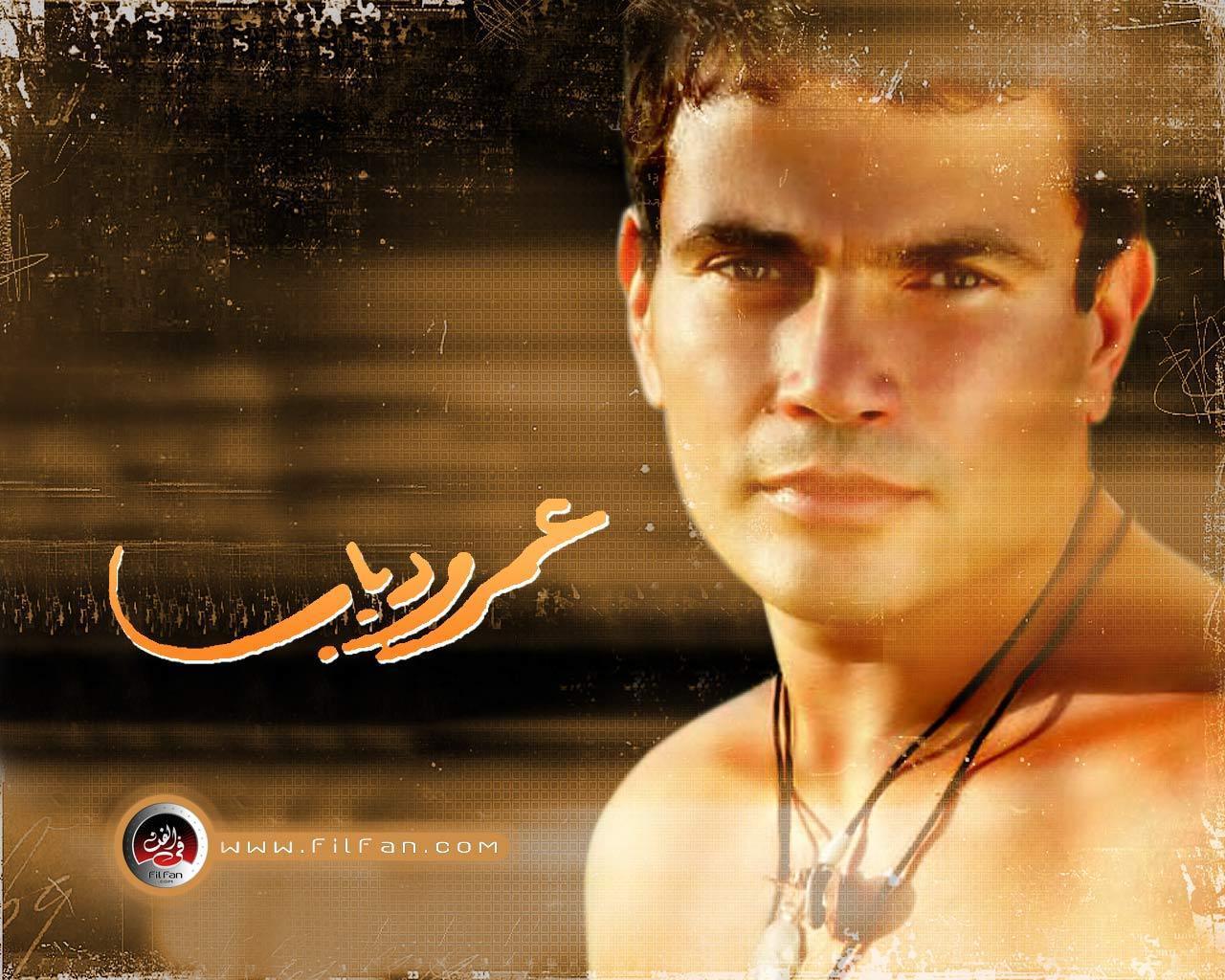 Amr diab photo gallery